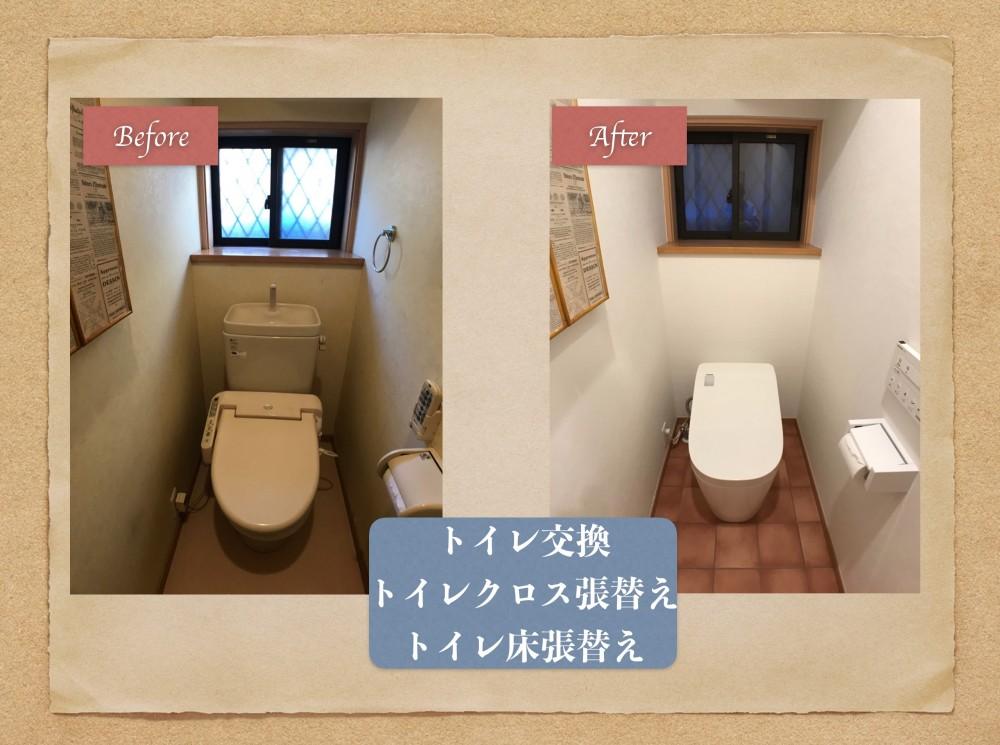 愛川町築約15年住宅ローン借り換え