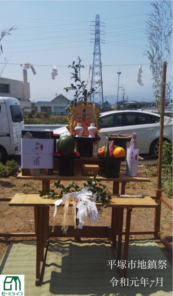 地鎮祭平塚市令和元年7月